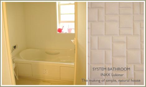 INAX SYSTEM BATHROOM
