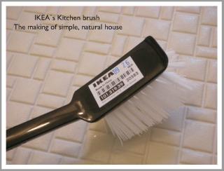IKEAのブラシ