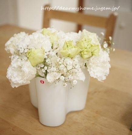 イッタラのフラワーベース:アアルトにお花を飾ってみました。