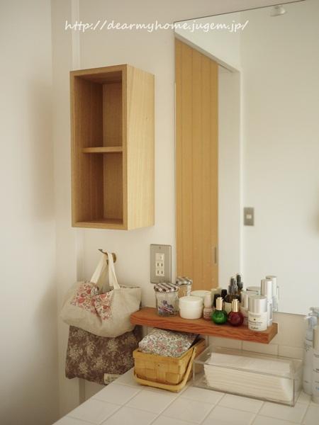 無印良品|壁に付けられる家具:箱を購入しました