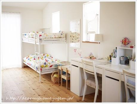 新しい子供部屋@引越し完了!