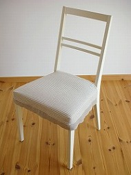 椅子カバー 生成り