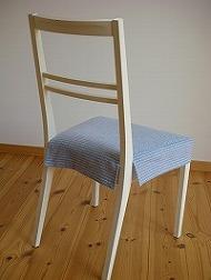 椅子カバー ブルー